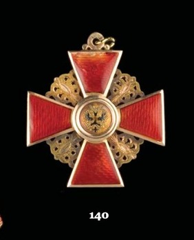 Order of St. Anne, Type II, Civil Division, II Class Cross (for non-christians) Reverse