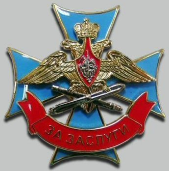 Merit in the Air Force Cross Decoration Obverse