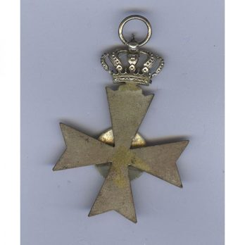 Royal Order of Ruzinko, Knight Reverse