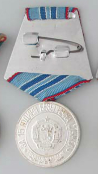 Construction Troops Long Service Medal, II Class (first issue) Reverse