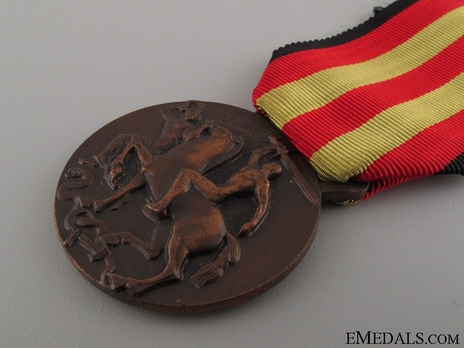 Bronze Medal (model I) Obverse