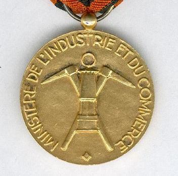 """Gilt Medal (Ministry of Commerce and Industry, stamped """"DELANNOY"""") Reverse"""
