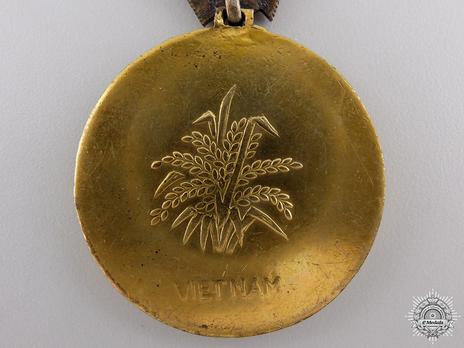 Agricultural Service Medal Reverse