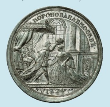 Coronation of the Empress Catherine I Table Medal Reverse