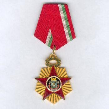 Medal for 100th Anniversary of Sofia as Capital of the People's Republic of Bulgaria Obverse