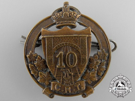 10th Battalion Railway Troops Other Ranks Cap Badge (Tunnel) Obverse