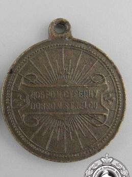 Sharpshooter Medal (1927) Obverse