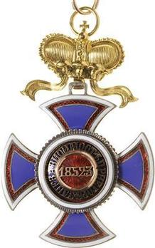 Order of Danilo I (Merit for the Independence), Type II, I Class, Grand Cross Reverse