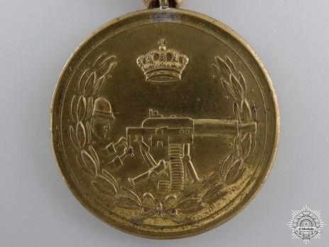 Heavy Machine Gun Proficiency Medal Obverse