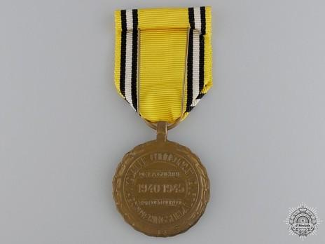 Commemorative War Medal Reverse