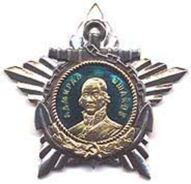 Order of ushakov 1st