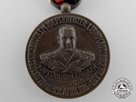 Commemorative Medal of Captain Karl Spindler Obverse