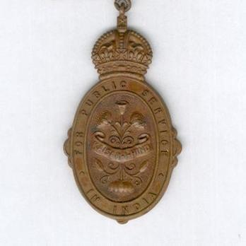 III Class Medal (1933-1936) Reverse