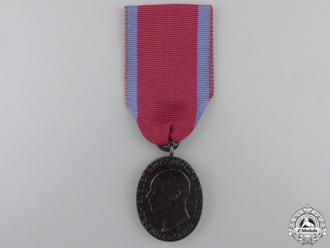 Medal (Blackened iron) Obverse