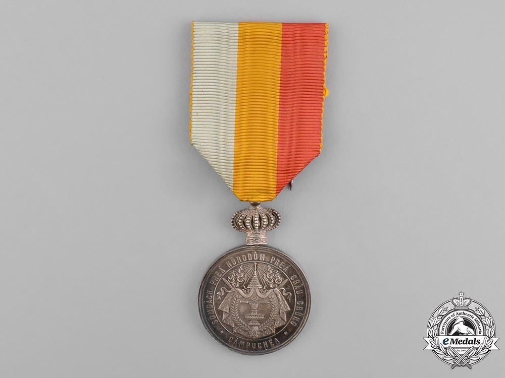 Medal+of+norodom+i%2c+in+silver+1