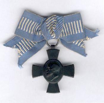 King Ludwig Cross, Bronze Cross Reverse