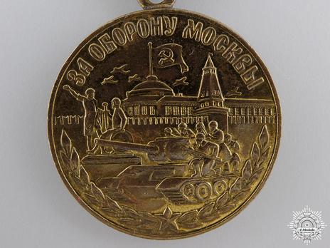 Brass Medal (Variation II) Obverse
