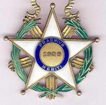 Officer Reverse