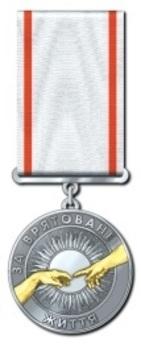 Saving Life Medal Obverse
