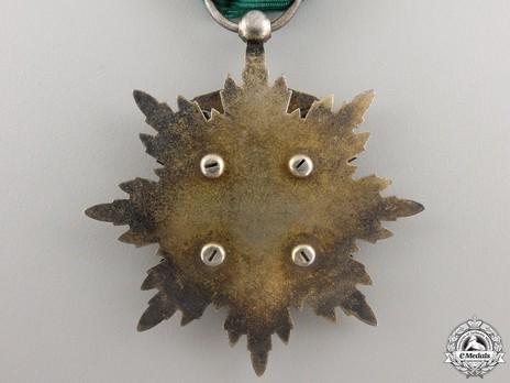 Order of the Golden Kite, V Class Badge Reverse
