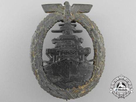High Seas Fleet Badge, by R. Souval Obverse