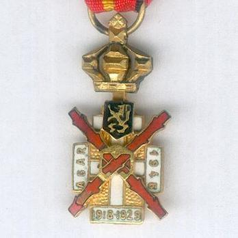 Miniature Gold Medal (for Service in 1945)