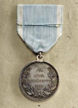 Civil Merit Medal (in silver)