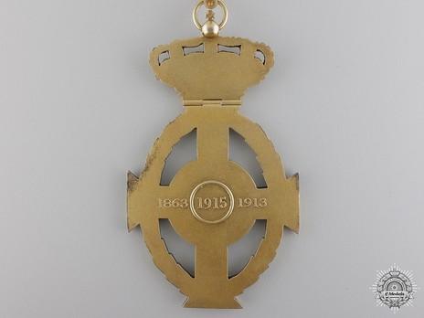 Royal Order of George I, Civil Division, Commander Reverse