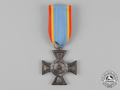 II Class Cross (1916-1918)