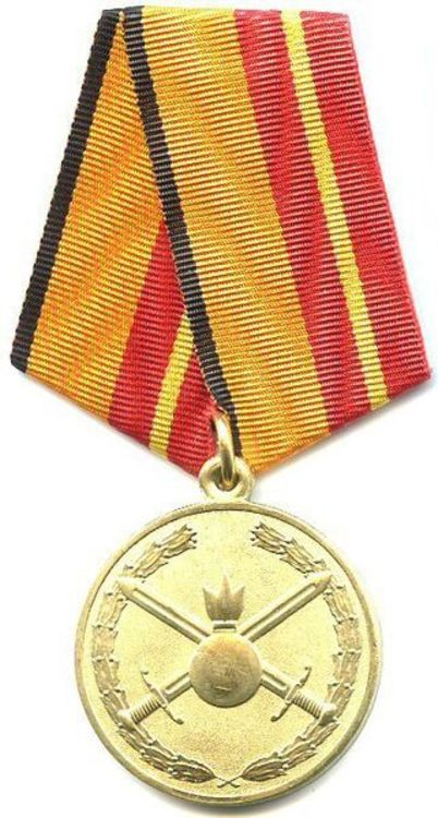 Medal for distinguished service in the land forces