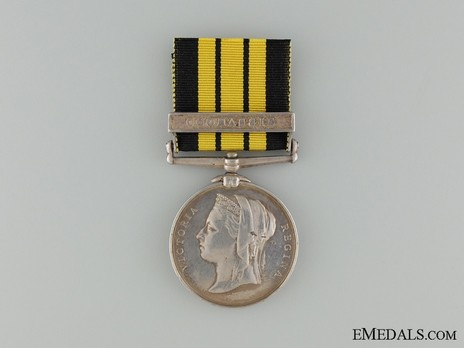 """Silver Medal (with """"COOMASSIE"""" clasp) Obverse"""