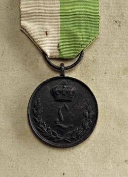 War Medal, 1813-1815 (Anhalt-Köthen) (1813)
