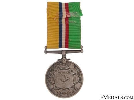 Anglo-Boere Oorlog Medal Reverse