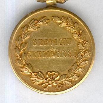 Faithful Service Medal, Type II, I Class Reverse