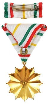 I Class with Gold Wreath Reverse
