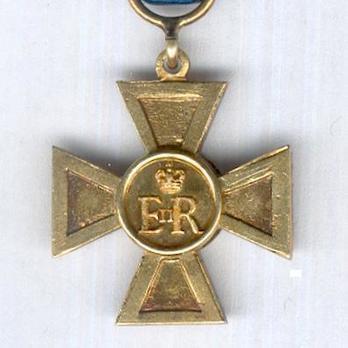 Miniature I Class Cross (1953-) Reverse