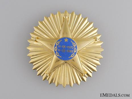 Grand Star of Merit Obverse