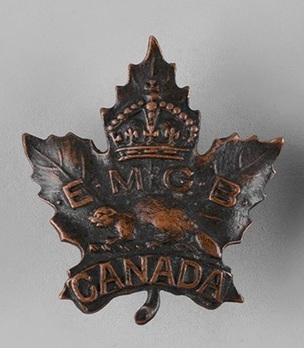 Eaton's Machine Gun Battery Other Ranks Collar Badge (with Maple Leaf Design) Obverse