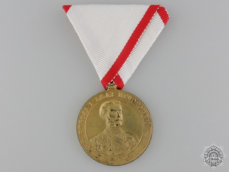 Commemorative Medal for the War of Liberation and Independence (1884)