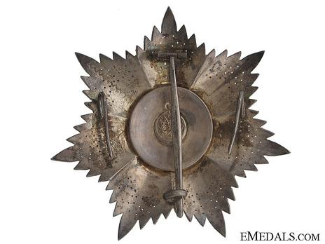 Order of Medjidjie, Civil Division, I Class Breast Star Reverse