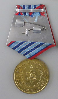 Medal for Long Service in the Ministry of Internal Affairs, III Class Reverse