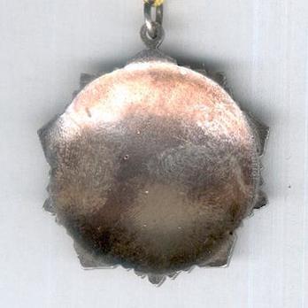 Order of Devotion, II Class Reverse