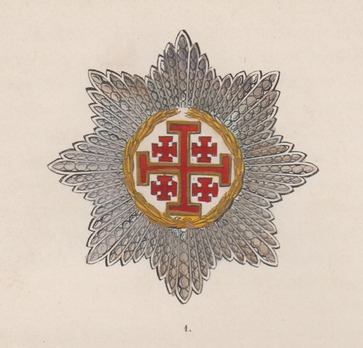 Equestrian Order of Merit of the Holy Sepulcher of Jerusalem, Type I, Knight Breast Star (with silver and gold) Illustration