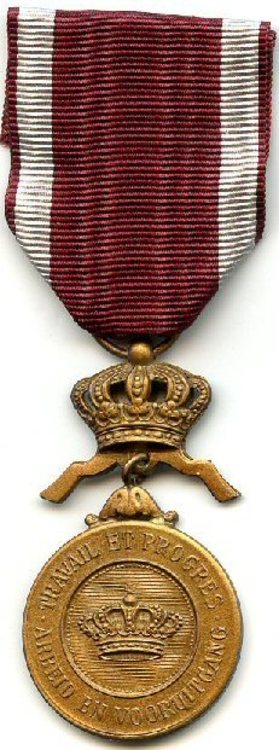 Bronze medal 1951 obverse