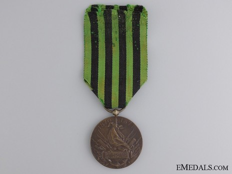 "Medal (stamped ""GEORGES LEMAIRE"") Reverse"