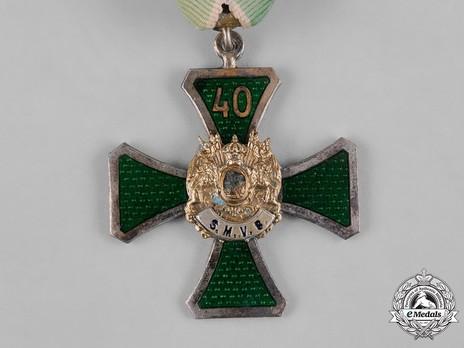 Saxon Military Association Confederation Medal, II Class Obverse