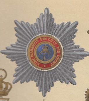 Civil Division, Grand Commander Breast Star (in silver gilt)