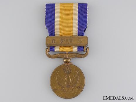 Border War Medal, 1939 Obverse
