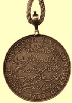 Java Medal, in Silver Reverse
