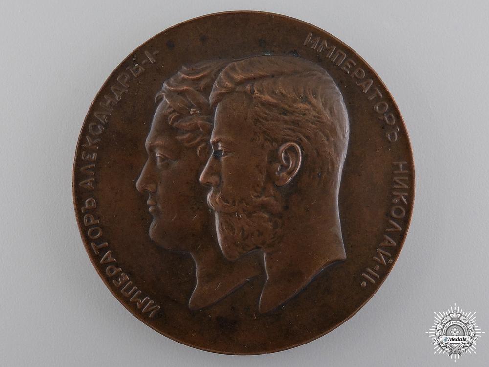 A bronze nichola 54b1434cb6ad2
